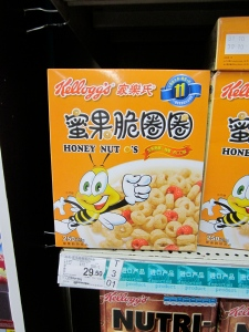 Chinese Honey Nut Cheerios are significantly cheaper than the American ones!